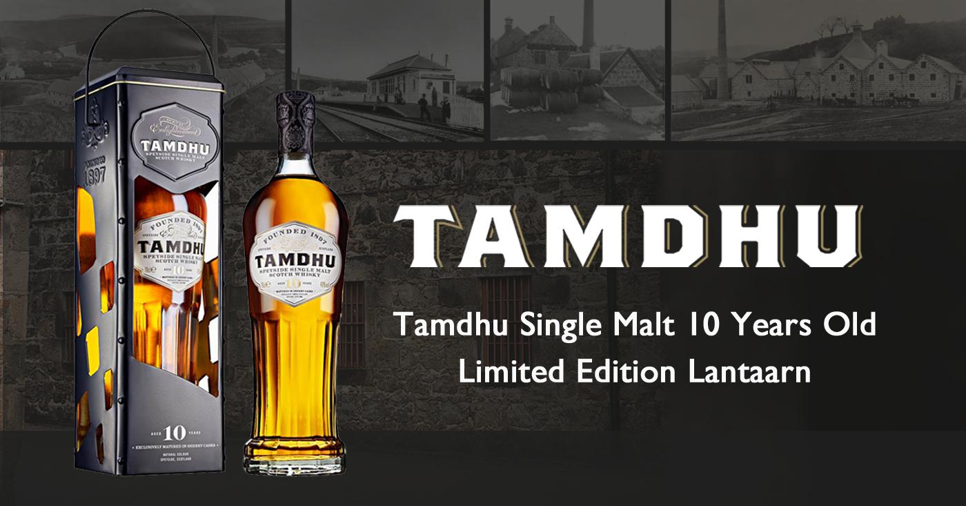 Tamdhu lanceert een unieke lantaarn giftpack voor de feestdagen