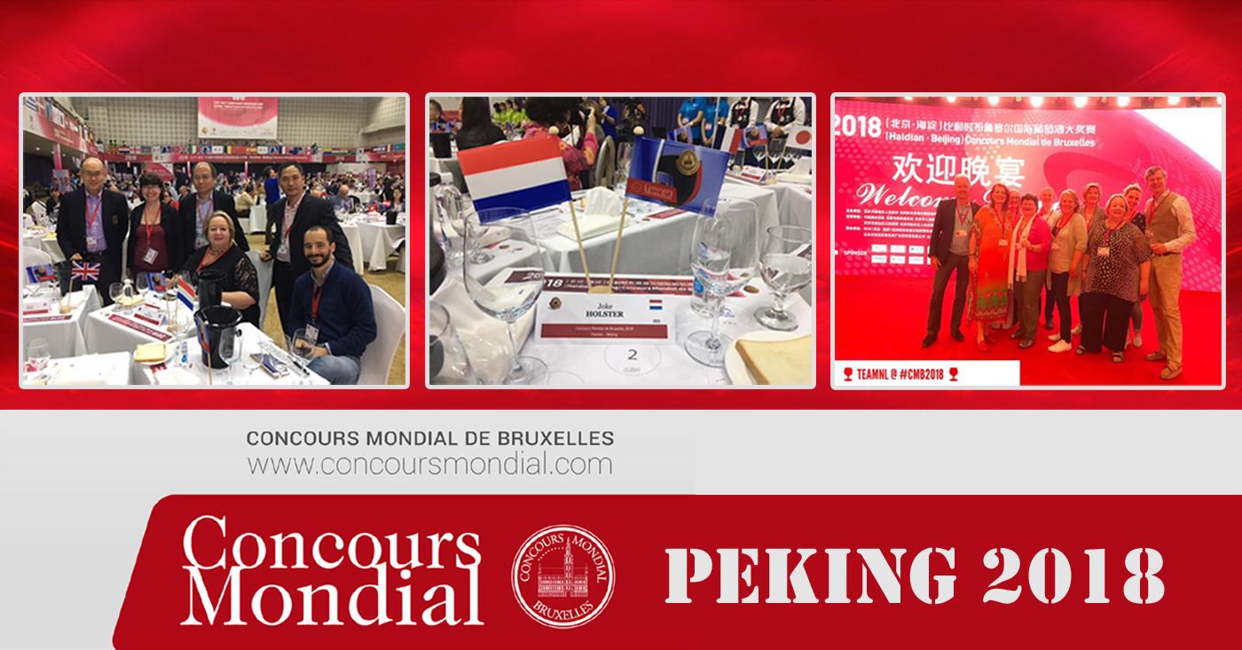 De Monnik Dranken in de jury van het Concours Mondial de Bruxelles in Peking tijdens het Hemelvaartweekend