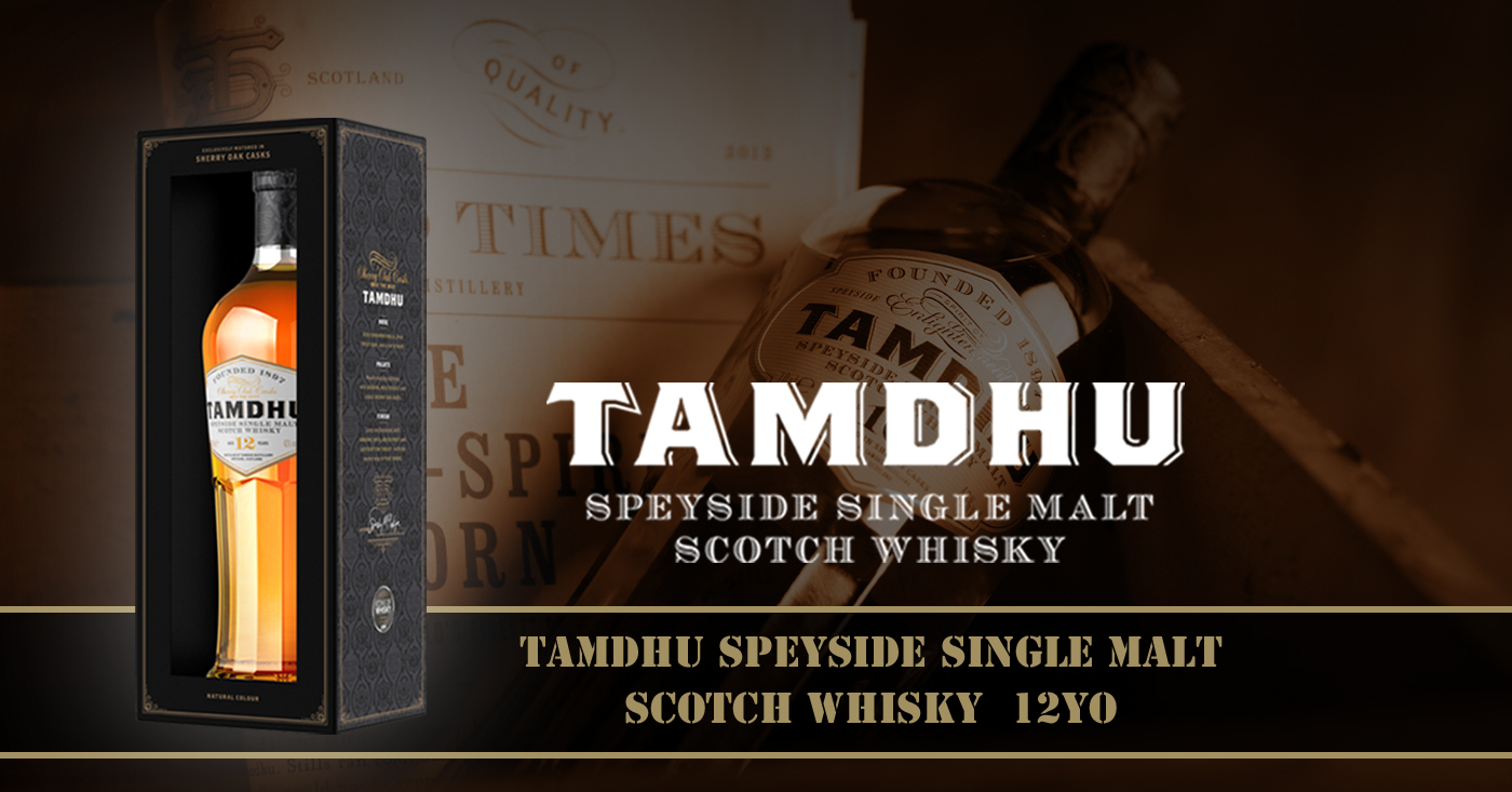 Tamdhu Speyside Single Malt Whisky lanceert 12 jaar oude sherry bom