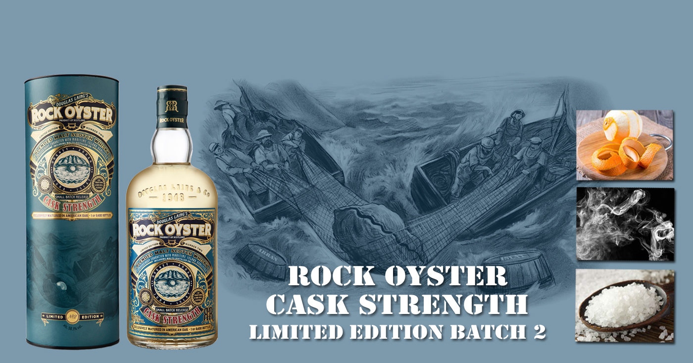 Rock Oyster Cask Strength Limited Edition Batch 2