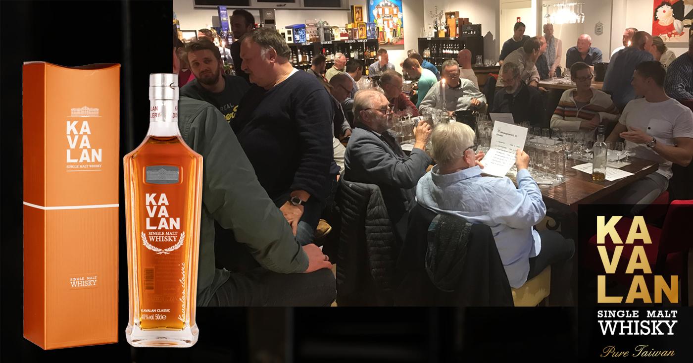 Whiskyliefhebbers uit Boekelo positief verrast door Kavalan Classic Single Malt