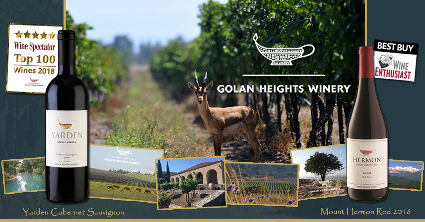 Yarden Cabernet Sauvignon en Mount Hermon Red van Golan Heights Winery behoren tot de wereldtop van wijnen