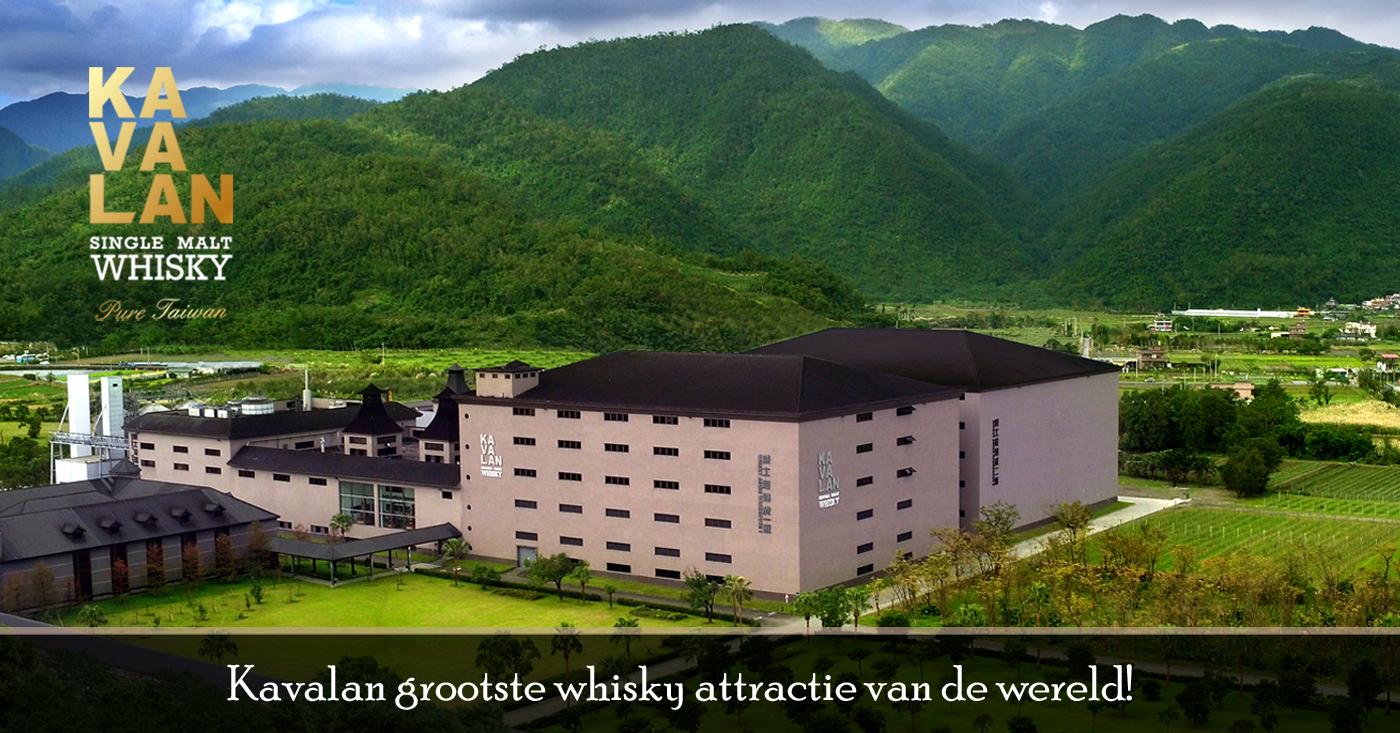 Kavalan grootste whisky attractie van de wereld