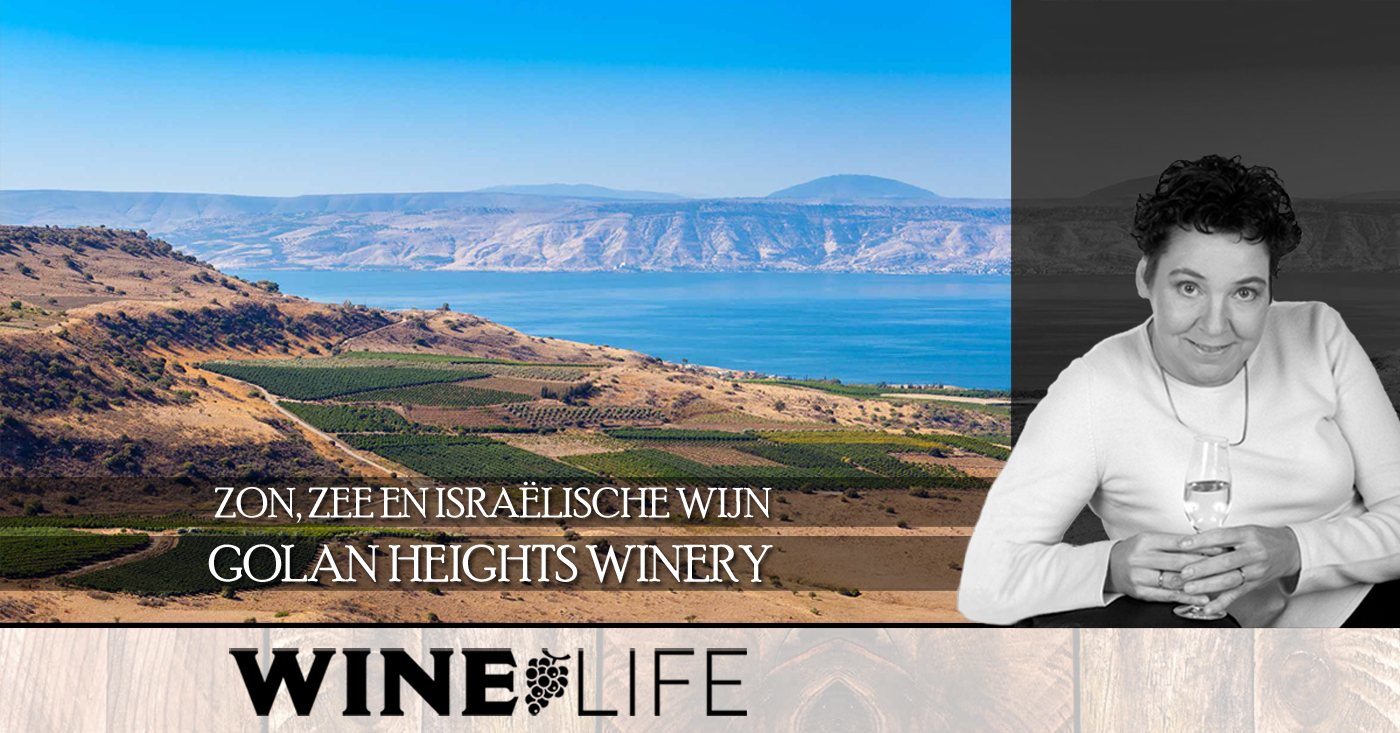 Uitgebreid artikel over Golan Heights Winery in Winelife