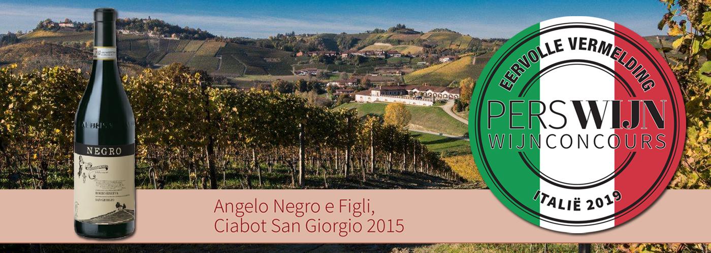 Negro Ciabot San Giorgio 2015 Roero Riserva