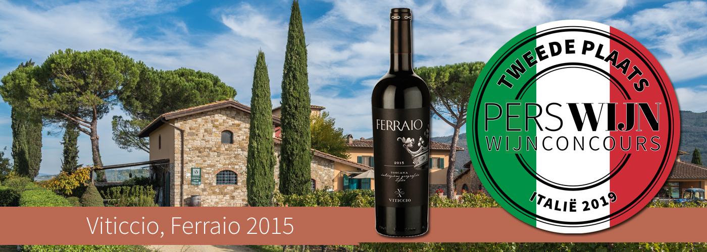 Viticcio Ferraio 2015 Toscana