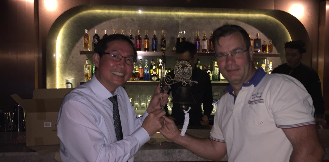 Kavalan Bar met Monnik 100-jaar bel