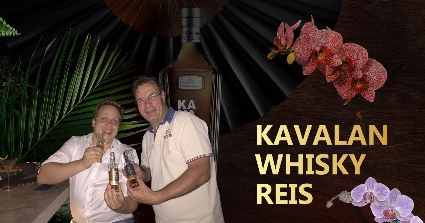 Vincent en Tom-Roderick Muthert maken fantastische reis naar Kavalan Distillery