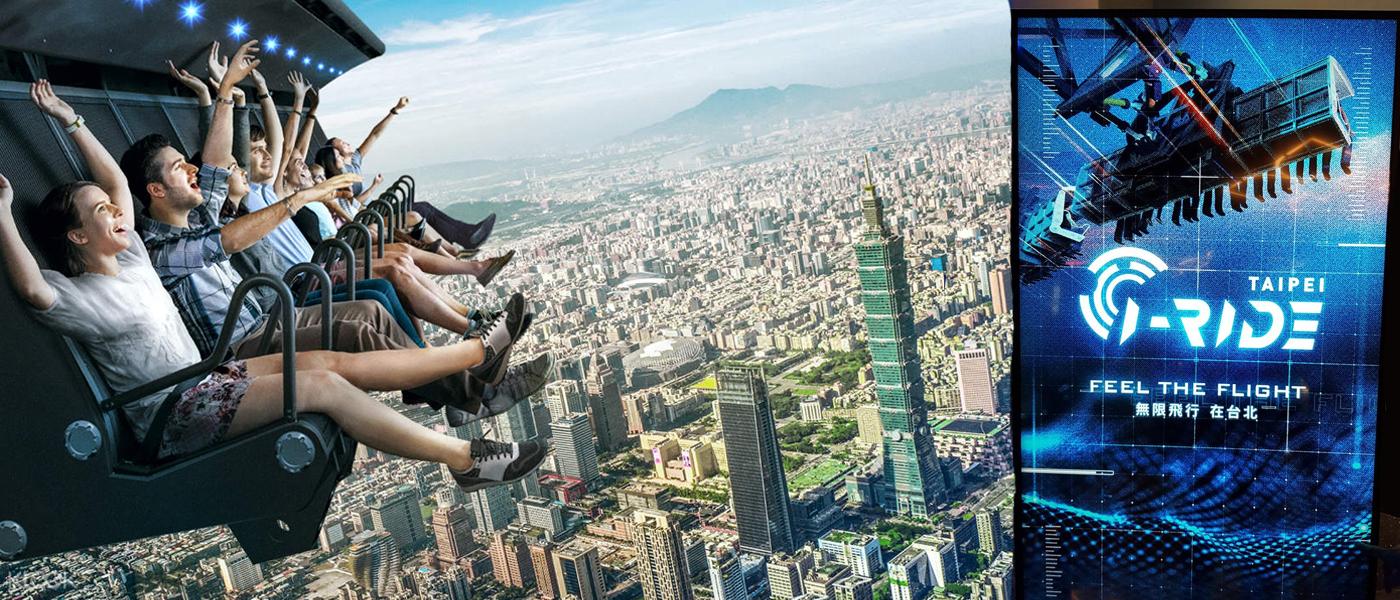 i-Ride Taipei Flying Cinema