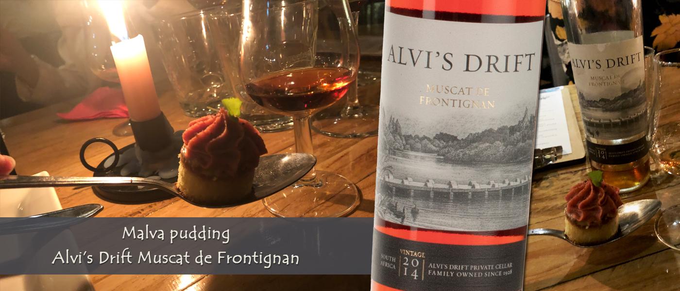 Malva pudding_Alvi's Drift Muscat de Frontignan